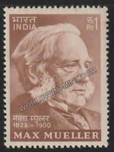1974 Indian Personalities Series-Max Mueller MNH