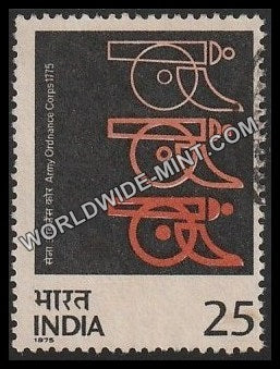1975 Bicentenary of Indian Army Ordnance Corps Used Stamp