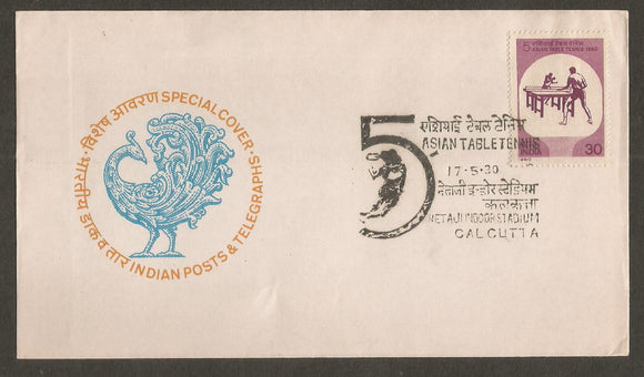 1980 Asian Table Tennis  Special Cover #WB63