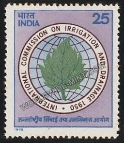 1975 International Commission on Irrigation & Drainage MNH