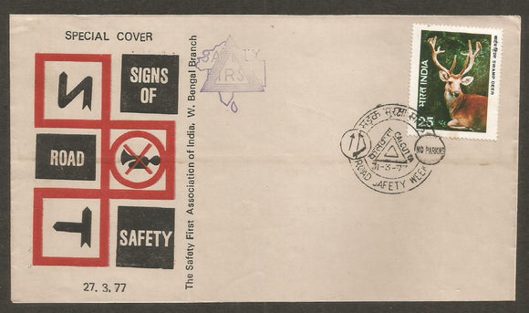 1977 The Safety First Association of India - Road Safety Week No Parking Special Cover #WB65