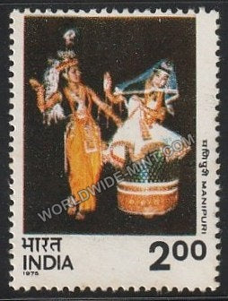 1975 Dances of India-Manipuri MNH