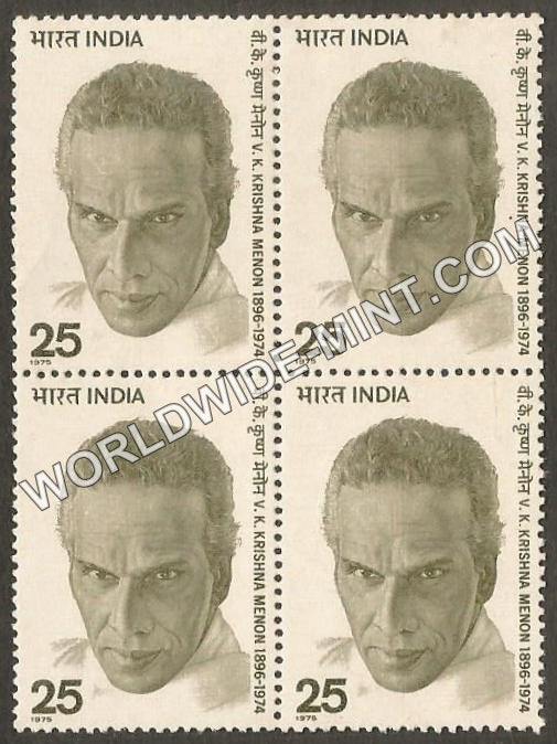 1975 V.K. Krishna Menon Block of 4 MNH
