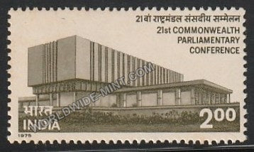 1975 21st Commonwealth Parliamentary Conference MNH