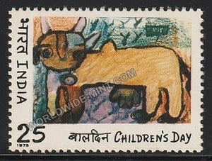 1975 Children's Day MNH