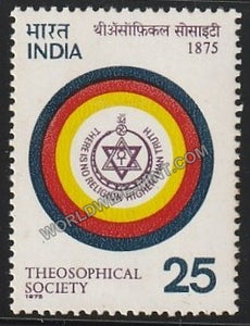 1975 Theosophical Society MNH