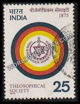1975 Theosophical Society Used Stamp