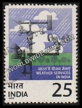 1975 Weather Services in India-Weather Cock Used Stamp