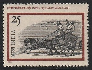 1975 INPEX-75-Early Mail Cart-25 paise MNH
