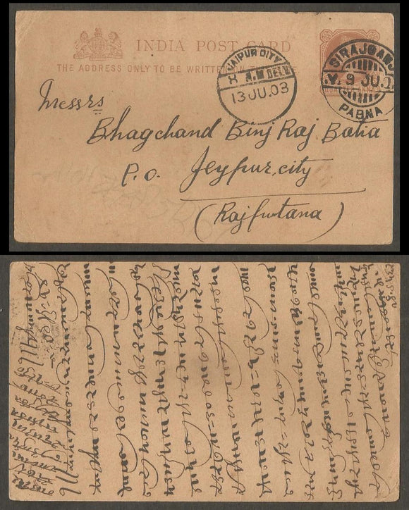 INDIA 1903 Queen Victoria Post card from Sirajganj Pabna to Jaipur city used post card, A68