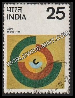 1976 Industrial  Used Stamp
