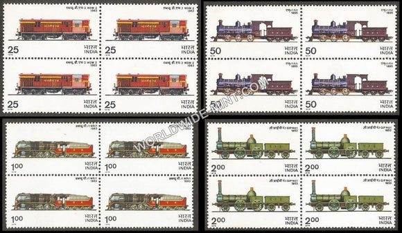 1976 Indian Locomotives-Set of 4 Block of 4 MNH