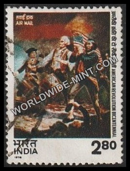 1976 American Revolution Used Stamp