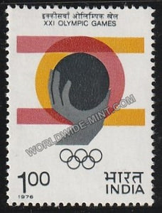 1976 XXI Olympics Games-Shot put MNH
