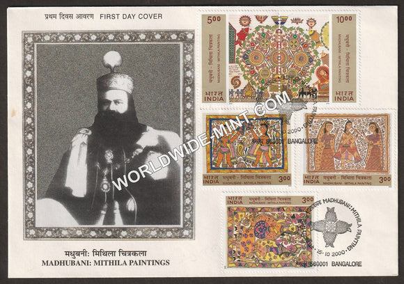 2000 Mithila Paintings setenant FDC