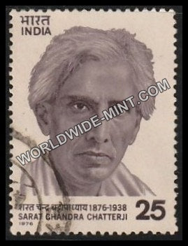 1976 Sarat Chandra Chatterji Used Stamp