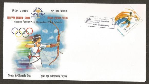 INDEPEX ASIANA 2000 - Youth & Olympic Day  Special Cover #WB69