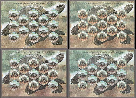 2008 Aldabra Giant Tortoise-Sheetlet Complete set of 4