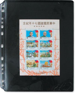 7023 - Stamp Refill 1 Divider/1 packet - 5 Refill Sheet-Imported Taiwan Made-Chuyu Culture