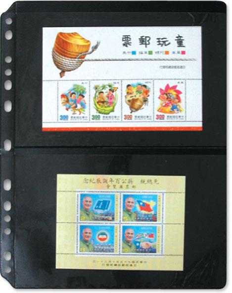 7024 - Stamp Refill 2 Divider/1 packet - 5 Refill Sheet-Imported Taiwan Made-Chuyu Culture