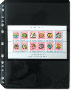 7025 - Stamp Refill 3 Divider/1 packet - 5 Refill Sheet-Imported Taiwan Made-Chuyu Culture