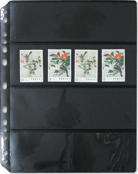 7026 - Stamp Refill 4 Divider/1 packet - 5 Refill Sheet-Imported Taiwan Made-Chuyu Culture
