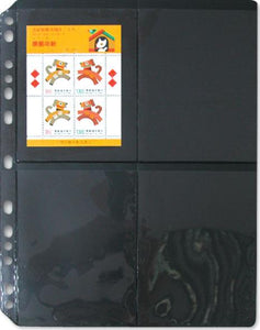 7030 - Stamp Refill Plus Divider/1 packet - 5 Refill Sheet-Imported Taiwan Made-Chuyu Culture