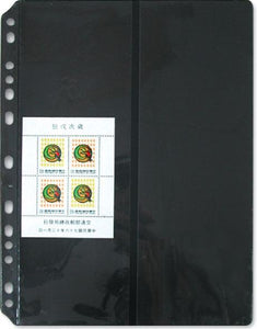 7031 - Stamp Refill Vertical 2 strip Divider Divider/1 packet - 5 Refill Sheet-Imported Taiwan Made-Chuyu Culture