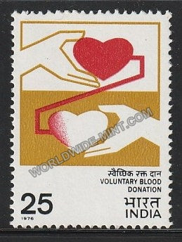 1976 Voluntary Blood Donation MNH