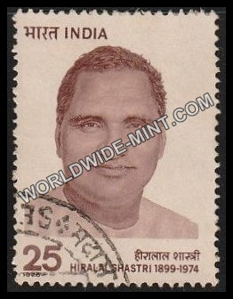 1976 Hiralal Shastri Used Stamp