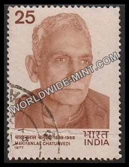 1977 Makhanlal Chaturvedi Used Stamp