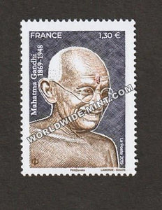 2019 France Gandhi Single Stamp