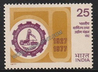 1977 Federation of Indian Chambers of Commerce and Industry MNH