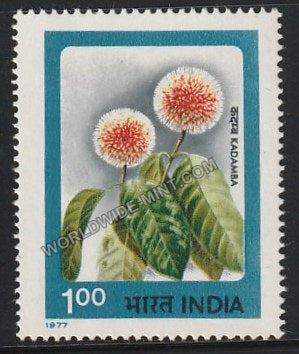 1977 Indian Flowers-Kadamba MNH