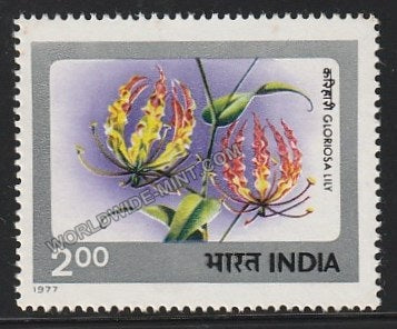1977 Indian Flowers-Gloriosa Lily MNH