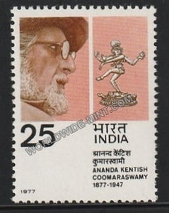1977 Ananda Kentish Coomaraswamy MNH