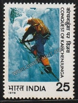 1978 Conquest of Kanchenjunga-Climbing with Ice Ladder MNH