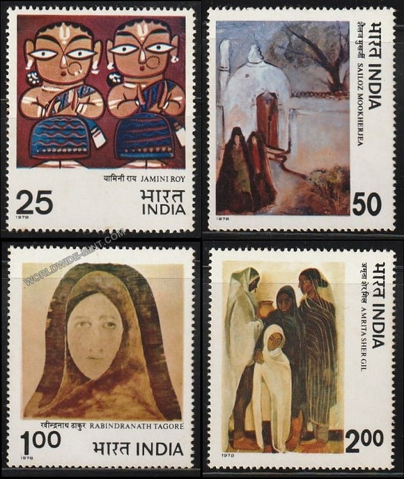 1978 Modern Indian Paintings-Set of 4 MNH