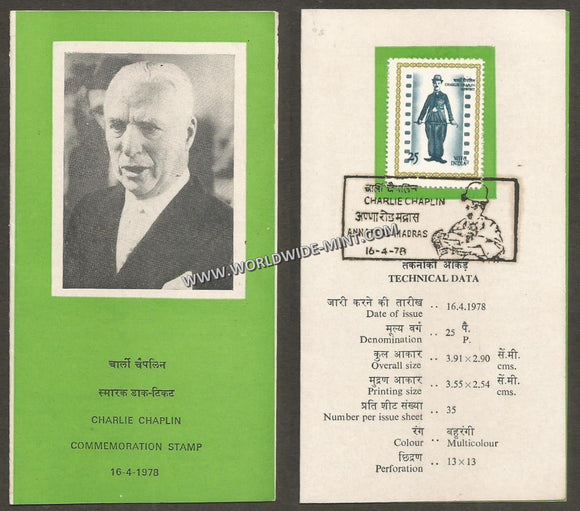 1978 Charlie Chaplin Brochure with Stamp