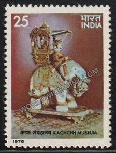 1978 Museums of India-19th Century Artifact-Kachchh Museum MNH