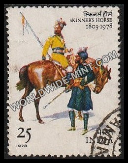 1978 Skinner's Horse (Cavalry Regiment) Used Stamp