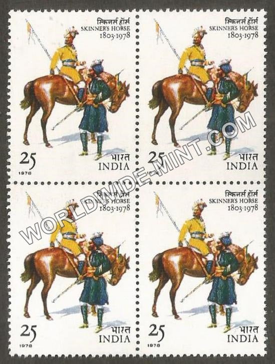 1978 Skinner's Horse (Cavalry Regiment) Block of 4 MNH