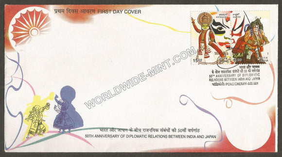 2002 Indo-Japan Joint issue setenant FDC