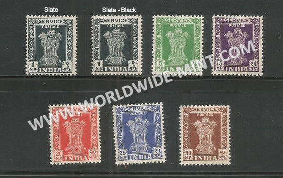 1957 - 1958 India Ashoka Lion Capital Service Stamp - Multi Star Watermark - Litho - Detailed Set of 7 MNH