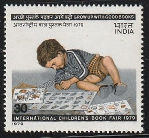 1979 International Childern's Book Fair MNH