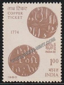 1980 INDIA - 80-Copper Ticket MNH