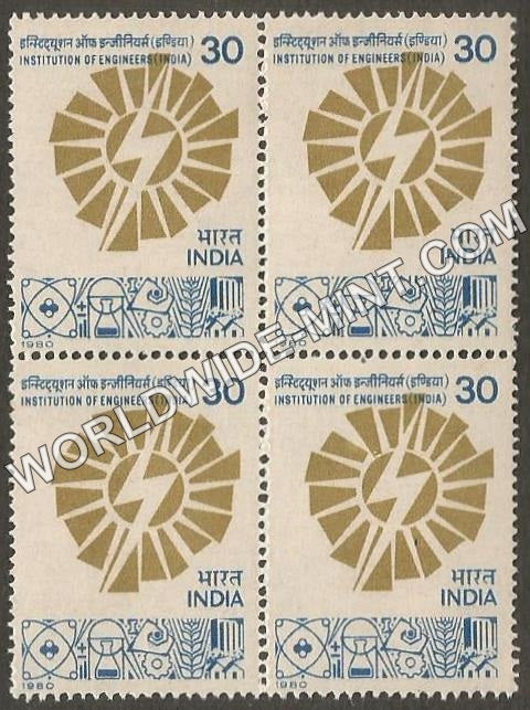 1980 Institution of Engineers (India) Block of 4 MNH