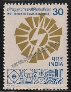 1980 Institution of Engineers (India) MNH