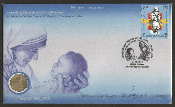 2016 Sainthood of Mother Teresa of Calcutta with commemorative coin - Fabric Cover Special Cover #WB80