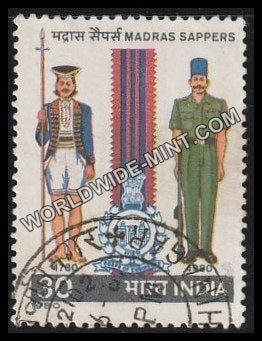 1980 Madras Sappers Used Stamp